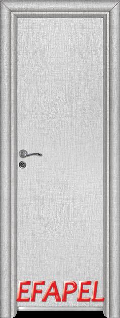 Алуминиева врата за баня – Efapel, цвят Лен